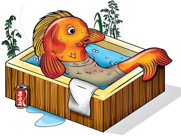 Hot Pond